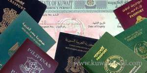 kuwait-domestic-workers-who-have-renewed-their-residence-permit-cannot-leave-kuwait-without-their-civil-ids_kuwait