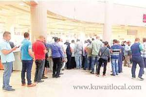 civil-id-immigration-depts-paci-fail-to-cope-up-with-rush-after-sticker-order--expats-bear-double-civil-id-charges_kuwait