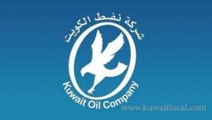 kuwait-kuwait-oil-company-director-booked-in-for-corruption--kd-4-million-embezzled_kuwait