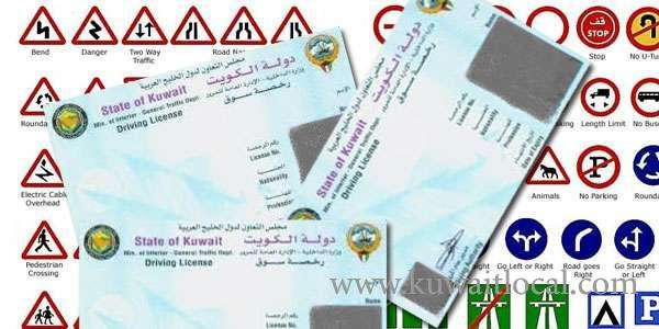 driving-license-salary-cap-compliance-on-driving-licences-mandated_kuwait