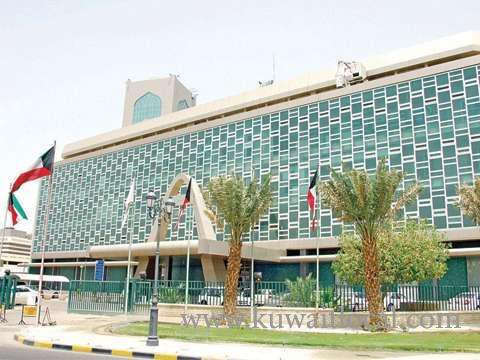 crime-news-farwaniya-municipality-issued-a-warning-recently-to-a-wedding-hall-for-collecting-donations_kuwait