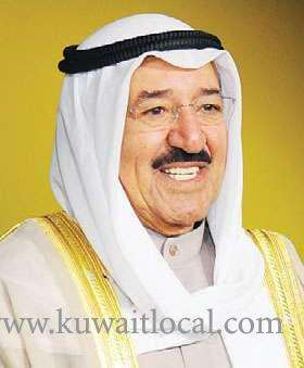 kuwait-amir-congratulated-kuwaiti-citizens-and-residents-on-the-advent-of-the-holy-month-of-ramadan_kuwait