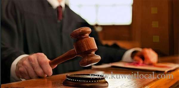 crime-news-criminal-court-declined-punishment-for-two-kuwaiti-men-and-three-female-compatriots_kuwait
