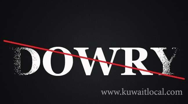 crime-news-family-court-orders-wife-to-return-kd-5000-dowry_kuwait