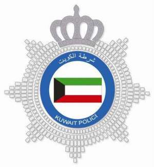 interior-ministry-has-announced-that-jobs-in-gcc-police_kuwait