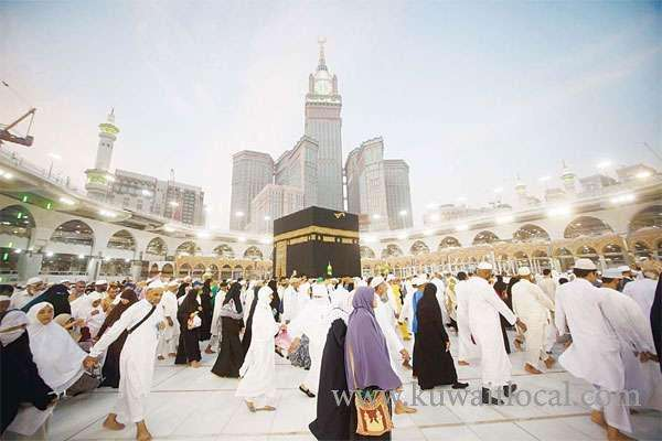 kuwait-registration-closed-under-affordable-hajj-program--awqaf_kuwait