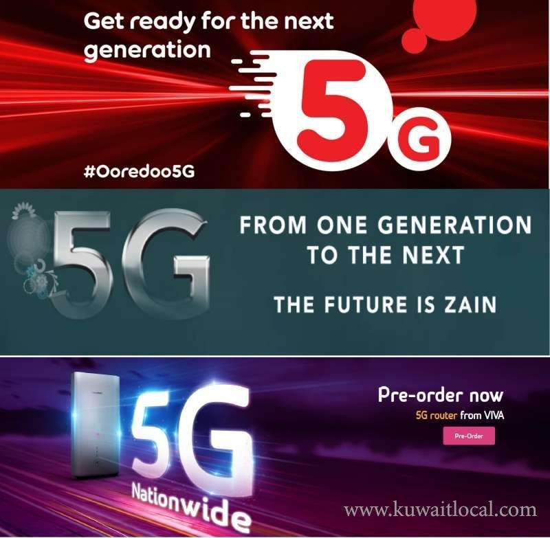 5G Network In Kuwait With Zain,Ooredoo And Viva | Kuwait Local