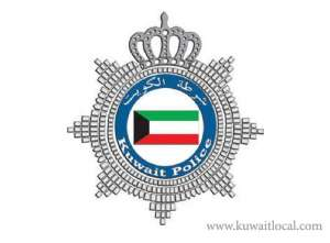 officer-remanded-to-police-custody-for-21-days-inside-the-central-prison-for-flouting-law_kuwait