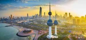 kuwait-ranked-last-among-gcc-countries-in-global-cities-index-issued-by-the-at-kearney-research-foundation_kuwait