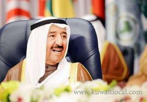 amiri-diwan-conveys-eid-greetings-to-the-citizens-and-expats-in-the-state-of-kuwait_kuwait
