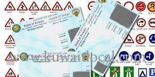 expats-driving-license-more-then-kuwaitis_kuwait