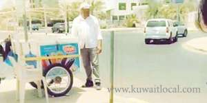 free-ice-cream-for-all_kuwait