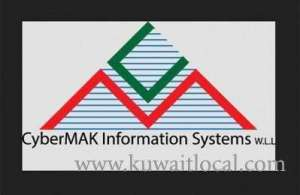 cybermak-partners-with-snow-software_kuwait