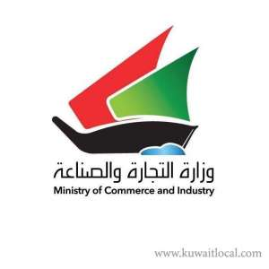 moci-has-cancelled-the-commercial-licenses-of-four-companies_kuwait