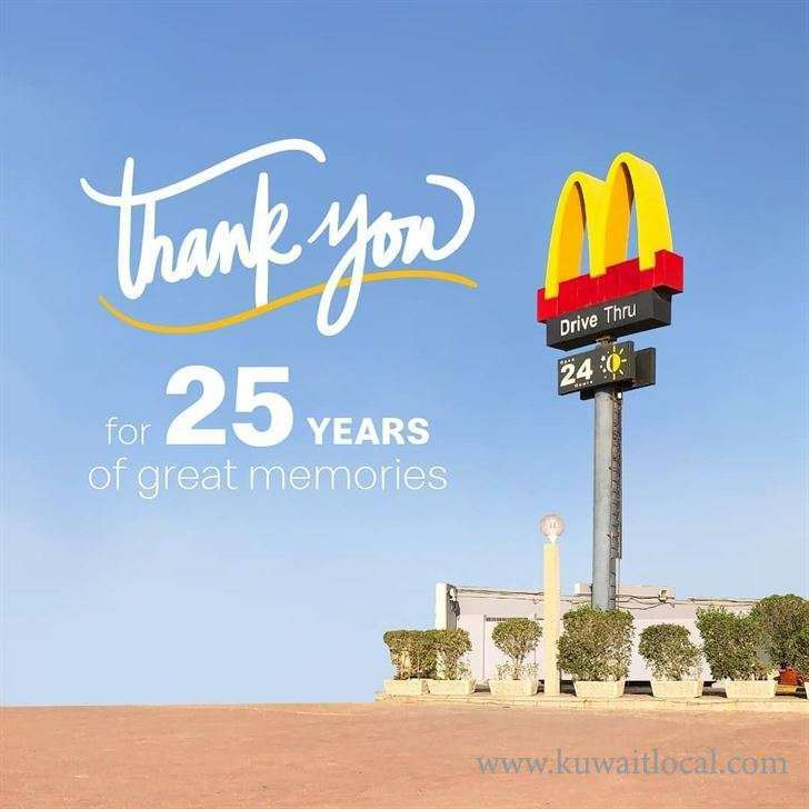 mcdonalds-gulf-street-branch-closed-permanently-after-25-years-of-memories_kuwait