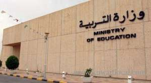 two-teachers-died-in-two-different-incidents_kuwait
