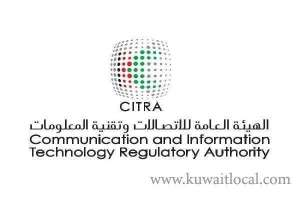 citra-calls-telecom-companies-to-commit-to-g5-marketing-schemes_kuwait