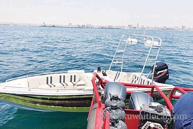 five-kuwaiti-citizens-were-rescued-after-they-were-reported-as-lost-in-sea_kuwait