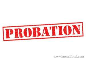 leaving-job-during-probation-period_kuwait
