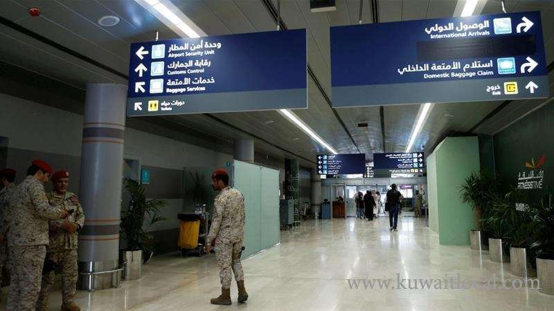 1-killed-several-injured-in-houthi-attack-on-abha-airport_kuwait