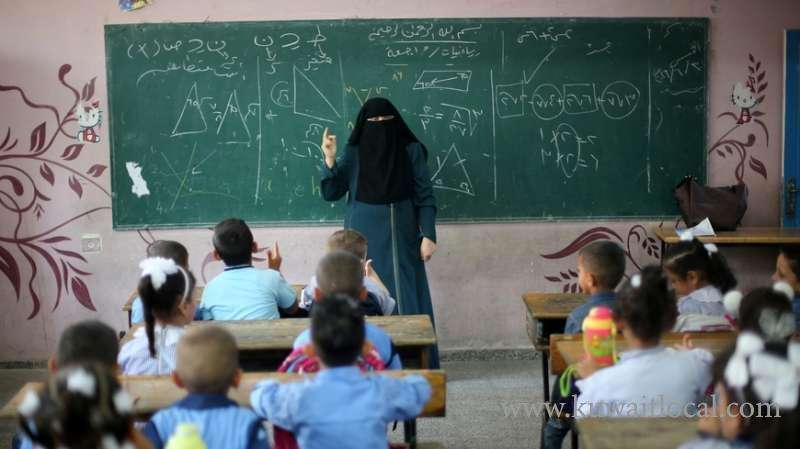 754 Expatriate Employees Working In The Public Education Department