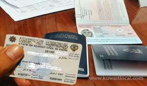 my-nightmare-at-airport-because-of-no-residency-permit-on-passport-and-new-civil-id-rules_kuwait