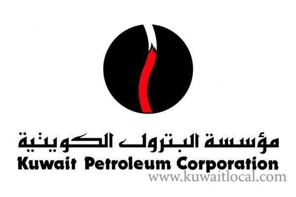 Spyware OmniRAT Developer Arrested | Kuwait Local