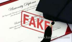 more-strict-rules-expected-to-examine-expatriates-degrees-_kuwait