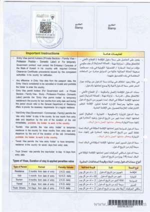 how-to-apply-for-visit-visa-extension-in-kuwait-_kuwait