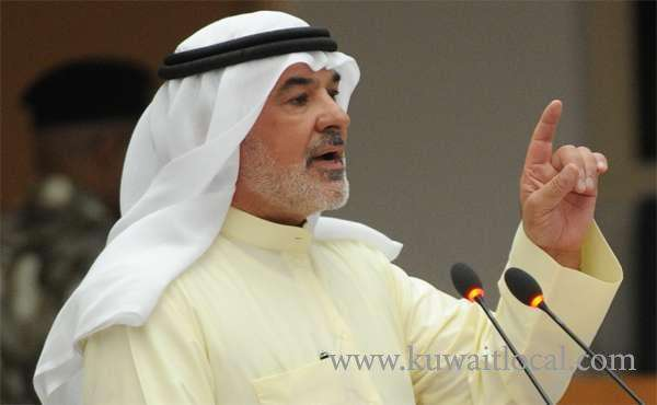 mp-proposes-increase-in-minimum-pension_kuwait