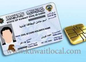expats-are-facing-problems-in-airports-and-banks-with-new-civil-id-system_kuwait