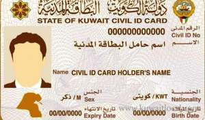 airports-deny-expats-boarding-flight-to-kuwait-as-resident-identity-card-is-not-mentioned-on-civil-id_kuwait