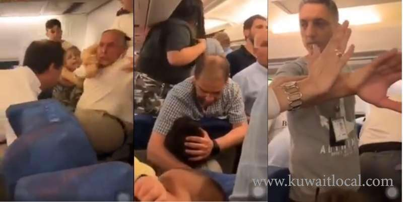 egyptian-and-his-moroccan-wife-were-violently-treated-by-bucharest-airport-police_kuwait
