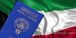 -59-kuwaiti-men-and-women-lose-citizenship_kuwait
