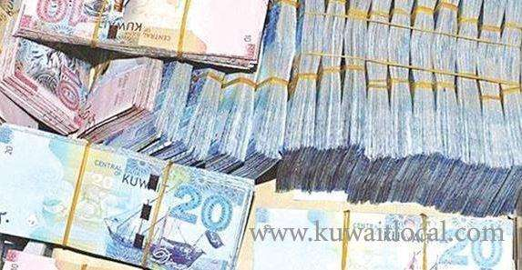 more-than-100-million-kuwaiti-dinars-remain-unclaimed-after-several-years_kuwait