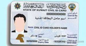 no-civil-ids-for-bachelors-staying-in-private-and-modern-housing-areas-_kuwait
