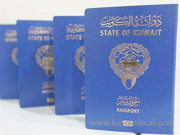passport-hitch-cancelled-family-travel-plans_kuwait