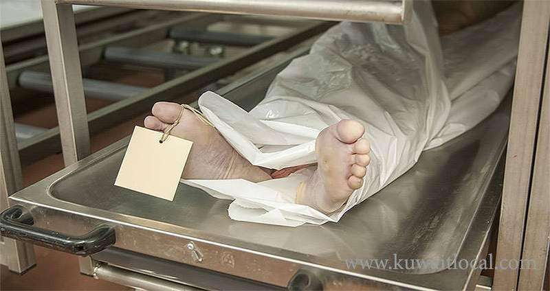 Bangladeshi Found Dead In The Bathroom | Kuwait Local