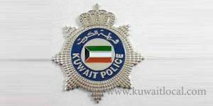 wanted-kuwaiti-man-has-been-arrested_kuwait