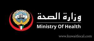 csc-has-lifted-the-ban-on-the-recruitment-of-expats-in-moh_kuwait