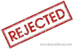 shoun-rejected-to-change-bcom-degree-to-accountants-designation_kuwait