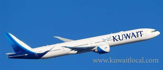 kuwait-airways-ranks-8th-place-in-punctuality-among-175-international-airlines--report_kuwait