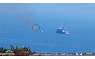 Egypt-navy-ship-hit-by-Islamic-State-Affiliated-Militants_kuwait