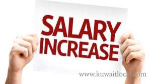 increase-salaries-of-employees--government_kuwait