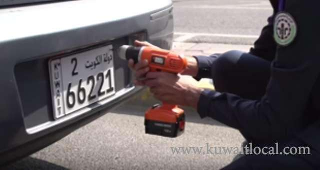 dont-chase-just-take-number-plates-of-car_kuwait
