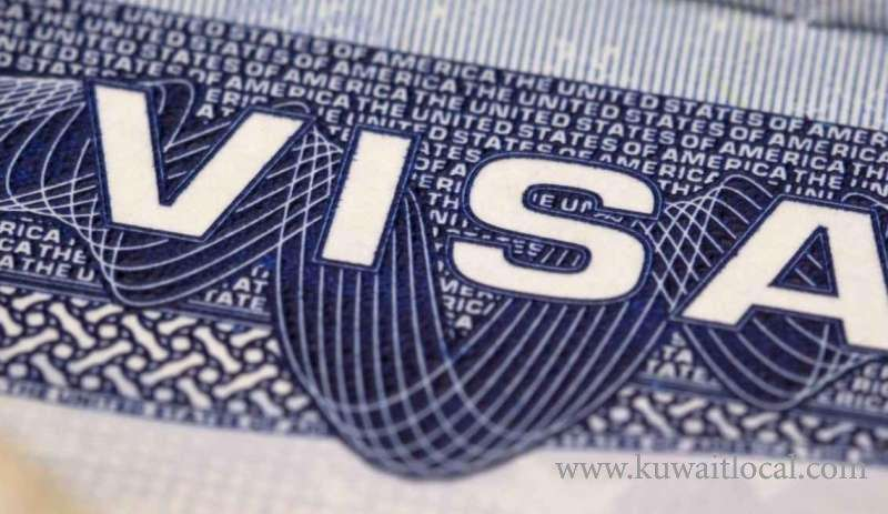 transfer-from-project-visa-18-to-private-visa-18_kuwait