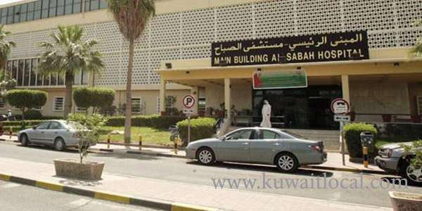female-pediatrician-doctor-insulted-in-al-sabah-hospital_kuwait