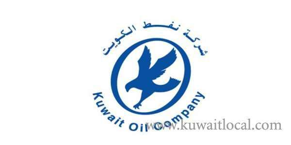 ceo-of-koc-issued-instructions-to-make-some-administrative-and-organizational-changes_kuwait