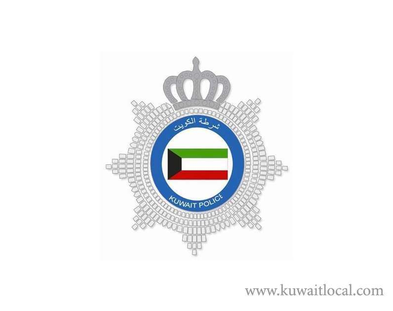 traffic-accident-gives-away-2-siblings-for-crossing-border-illegally-in-car-trunk_kuwait