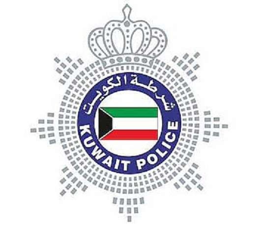 do-you-know-to-what-your-residency-validity-is-linked-to-_kuwait